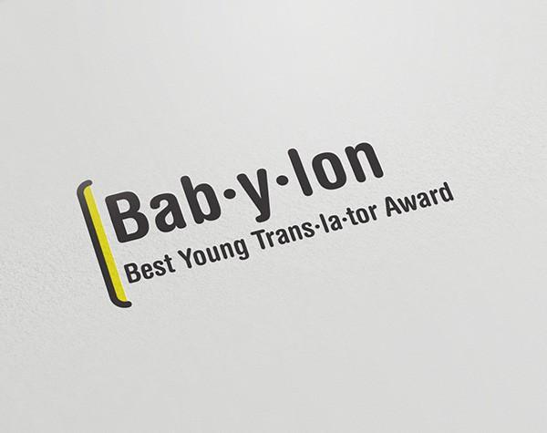 BABYLON Award for Best Young Translator